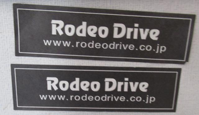 ロデオドライブ