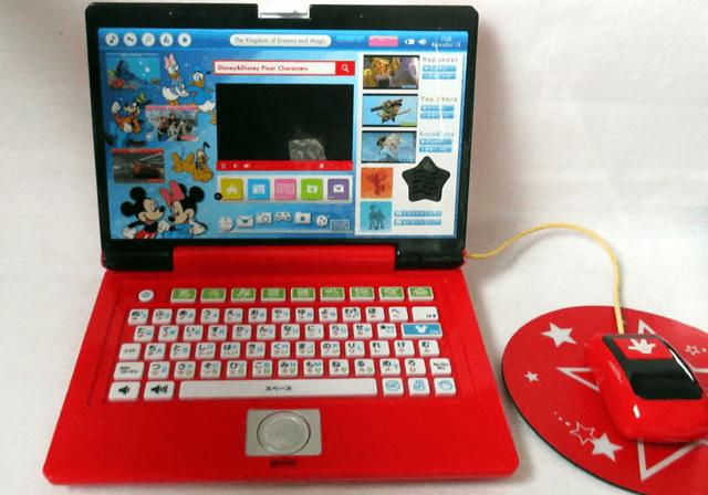 ワンダフルドリームパソコン