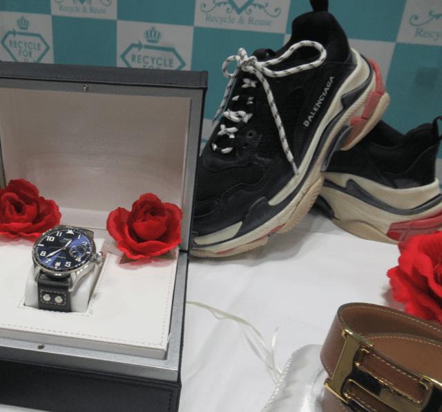 リファスタの時計と靴