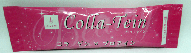 Colla-Tein(コラテイン)の表